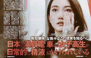 998407 - 日経平均株価 伊藤詩織さん