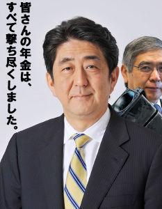 998407 - 日経平均株価 株価操縦して 滅茶滅茶買い支えても 何ら幸福にならない 日本国民もそろそろ  我慢の 限界だぜ。