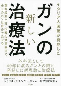 998407 - 日経平均株価 シモンチーニはかみにちかずいだ 完璧ではないが