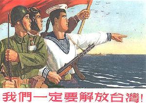 998407 - 日経平均株価 戰争?台湾统一🤔
