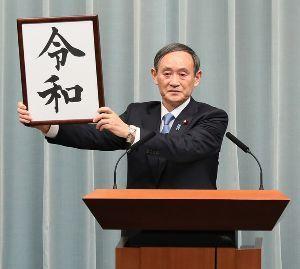 998407 - 日経平均株価 このときから令和は祟られているのよね〜〜。