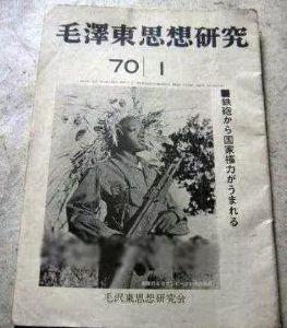 998407 - 日経平均株価 人民解放軍は、紅軍から解放軍に至るまで、弱小から強までの歴史過程であり、  内外の敵に反対し,反植民