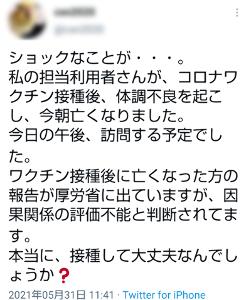 998407 - 日経平均株価 メモ: