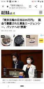 998407 - 日経平均株価 これだな 腐敗の極み