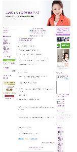 998407 - 日経平均株価 十年前のブログがそのままブーメランになって帰ってきてるよウン子