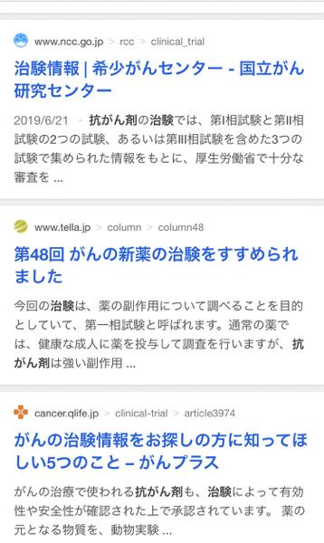 998407 - 日経平均株価 .