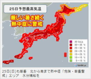 998407 - 日経平均株価 日本中逃げる所なし。 日本チームのユニフォームも真っ赤っかw