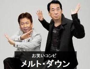998407 - 日経平均株価 日本を破壊する人材はたくさんいるね 「俺たちにまかせろ 日本を滅亡させてやるぜ!」