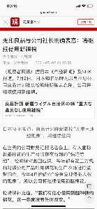 998407 - 日経平均株価 無印良品‼️💯