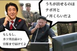 998407 - 日経平均株価 テポ丼よろしく、仮想通貨払いで。