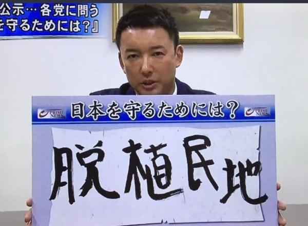 998407 - 日経平均株価 アホなのか?