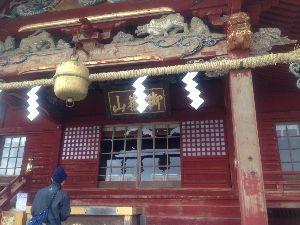 どぅぞ  ご一緒に ♂♀    夜の親睦会 ♪♫ 今日は武蔵御嶽山へお参りに行ってきました。