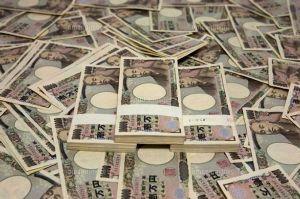 2379 - ディップ(株) 【カラ売り億万長者💰】  板を見てみろ❗️ カラ売り屋にはヘッジファンドがついている❗️ ヘッジファ