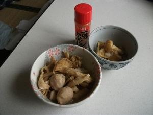 春の山菜が待ち遠しい、秋のキノコも。 里芋との甘辛煮が美味しい。。。≠( ̄~ ̄ )   また、採りに行こう!!