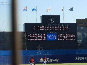 【野次馬】贔屓以外の試合の見物席【実況】 勝ってまったぎゃ~。