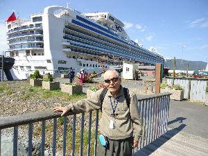 一枚の写真の思い出~。  こんばんは、私が昨年、アラスカ・カナダクルーズで乗っったダイヤモンド・プリンセス号です。   三菱
