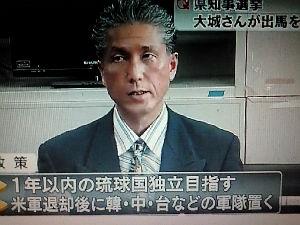 普天間基地の疑問 辺野古の反対派は、沖縄県民ですか?  日の丸の旗を持っていないでしょう? それら日の丸の旗がないのは