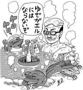 1552 - 国際のETF VIX短期先物指数 【茹でガエル】  『2匹のカエルを用意し、一方は熱湯に入れ、もう一方は緩やかに昇温する冷水に入れる。