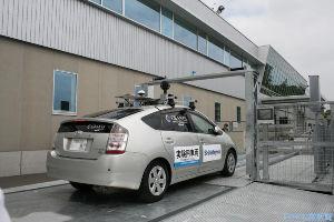 投資と投機 2019年07月07日   自動運転で機械式駐車場に、どこまで精度よく入庫できるのか  新明和と群馬