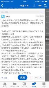 「株」をめぐる雑記録     by  yaetsu farm 先ほど画像の投稿に「返信」がなされてすぐに消されておりましたが、まあそれはいわば「私信」ですからとや