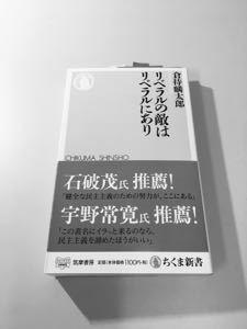 「株」をめぐる雑記録     by  yaetsu farm 「知らぬ間に自分がある特定の傾向の価値観に押し流されて過激化して行く様子を滝(カスケード)に例えて「