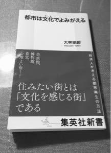 「株」をめぐる雑記録     by  yaetsu farm 現在、画像の本を読んでおります。著者はその名前からどのような人物か、推測できると思いますが、本文では