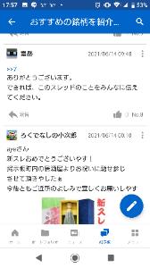 5563 - 新日本電工(株) ayeさん、いや富岳さんですよね。