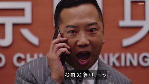 6016 - (株)ジャパンエンジンコーポレーション 買い煽った奴らの負けーーーーーーwwwwwwww