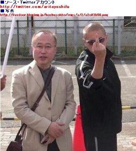 反省しない韓国 完全に頭にきた容赦しない日本 しばき隊の正体は朝鮮人のチンピラヤクザだからなぁ…