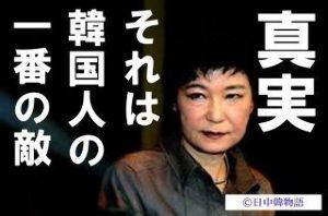 反省しない韓国 完全に頭にきた容赦しない日本 日本の参議院選挙で改憲支持勢力が国会議員の3分の2以上の議席を確保することがわかりました。  日本の
