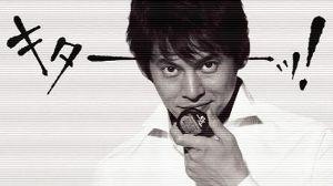 """""""強竜再燃""""  森野将彦!行くぞ!!時代のヒーロー(*´⌒`*)えっへん 1点差^^"""