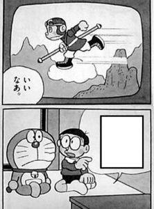 5542 - 新報国製鉄(株) ふ~ん、いいなあ