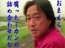 4579 - ラクオリア創薬(株) うるせ〜〜