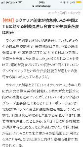 4579 - ラクオリア創薬(株) かぶたんニュース( ´∀`)
