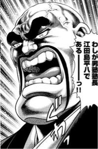 4579 - ラクオリア創薬(株) 江田島平八であーる ダウチンデルノデあーる  おはようございます
