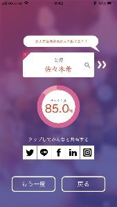 4579 - ラクオリア創薬(株) 万ちゃんAIが佐々木希だって(๑╹ω╹๑ )