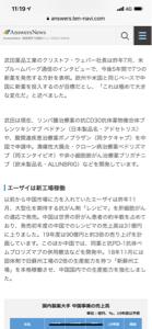 4579 - ラクオリア創薬(株) 韓国でこれだけ売れたから中国でも同じくらいの割合で売れるだろうは違和感あるね。 鐘根堂とCJで営業、