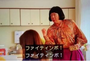 4579 - ラクオリア創薬(株) ふぁいてぃんぽ💕