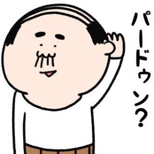 4579 - ラクオリア創薬(株) ·