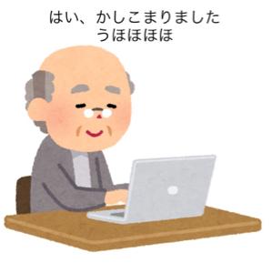 4579 - ラクオリア創薬(株) 👴