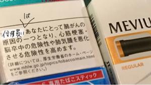 4579 - ラクオリア創薬(株) 受動喫煙防止!  ストップ信用買い😡
