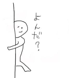 4579 - ラクオリア創薬(株) 🤤