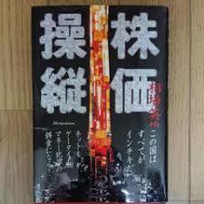 7092 - (株)Fast Fitness Japan 悪質過ぎだな  異常 金融庁監視委員会も 馬 鹿でないぞ