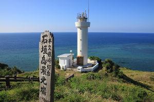 沖縄・石垣・八重山諸島へ 平久保崎   白い灯台のある石垣島最北端の岬  石垣島最北端の岬で、晴れた日には宮古島と石垣島の間に