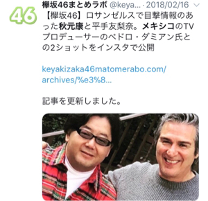 3689 - (株)イグニス 楽しみだな〜