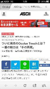 3689 - (株)イグニス 大金運上昇中!!!   まさに!神の手!