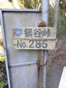 大阪堺市付近のゴルフ好き お久しぶりの投稿ですm(--)m 最近は山登りが日課になってます(^^)チャリンコですよ ゴルフの練