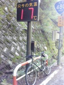 大阪堺市付近のゴルフ好き もう一枚の写真です 気温が10度違います(笑い