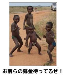 3558 - (株)ロコンド 頑張れ!頑張れ! (´∀`=)