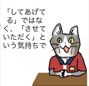 3558 - (株)ロコンド 全国のブサメンに夢と希望を与えた蒼井優さんと山里亮太さんの結婚しかり、 恋バナじゃないですけど、俺が